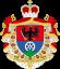 II. Rákóczi Ferenc címere